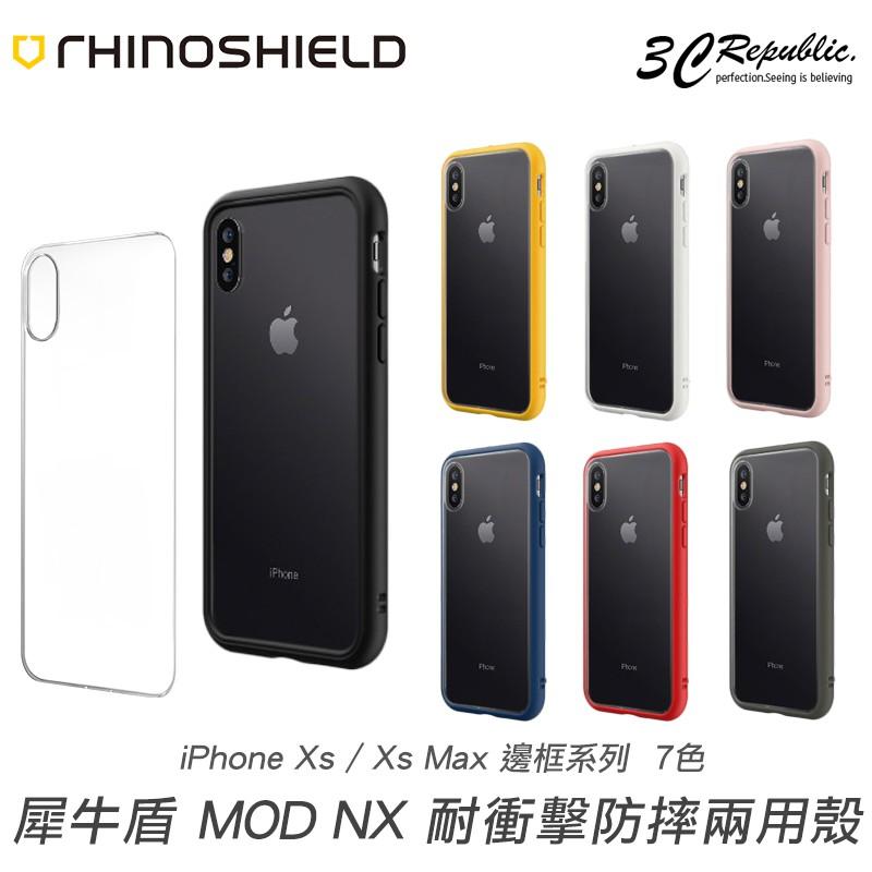 犀牛盾 MOD NX iPhone XS XR XS MAX 二代 軍規 防摔 邊框 透明 背蓋 兩用 手機殼 保護殼