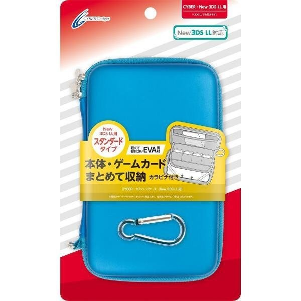 Cyber日本原裝 3DSLL周邊 輕量化 EVA 掛勾式硬殼包 防震包 主機包 亮藍款【魔力電玩】