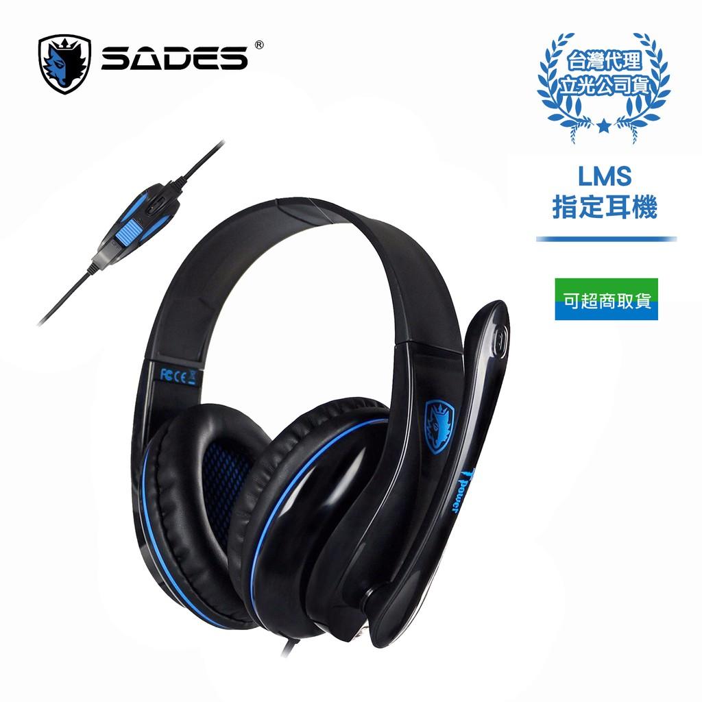 【賽德斯官方旗艦店】SADES TPOWER 雷神之力 耳機麥克風