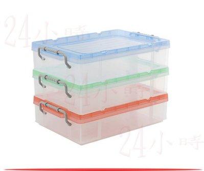『24小時』(滿千免運非偏遠地區山區) KEYWAY聯府 K015(綠色)強固型掀蓋整理箱 玩具分類箱 衣