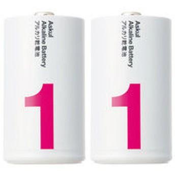 アスクル アルカリ乾電池 単1形 1パック(2本入)