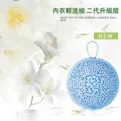 【CareShe 可而喜 】時尚花園內衣輕洗組-第二代升級版內衣球-寧靜藍