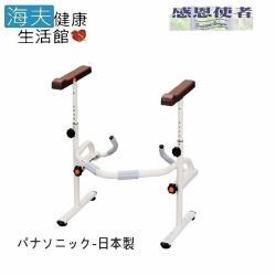 海夫 扶手架 滑動式 馬桶用 日本製T0784-預購