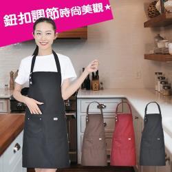 傢飾美 時尚可調整肩帶長度工作圍裙(圍裙/工作圍裙)