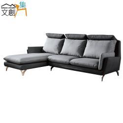 文創集-路西斯 時尚灰耐磨皮革L型沙發-左&右二向可選