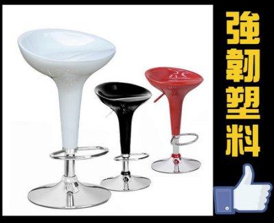 ~2入1980含運  現代!!LOG-101 外銷品牌.設計家具 晶燦極光 吧台椅 吧檯椅 高吧椅 高腳椅 酒吧椅