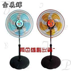 超值兩入組↘金展輝 14吋超廣角涼風立扇 A-1411 (電風扇/立扇/風扇)(台灣製造)