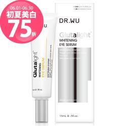 DR.WU 潤透光美白眼部精華液15ML