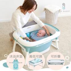 【L.A. Baby】溫感多功能摺疊浴桶 贈 護脊防滑沐浴墊 (灰藍/綠, 粉/粉)
