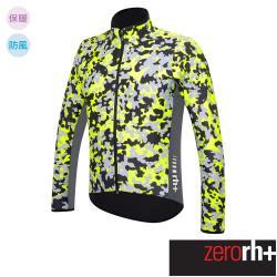 ZeroRH+ 義大利 STARMAN 男仕/女仕專業迷彩刷毛自行車外套 / 風衣 ICX0457