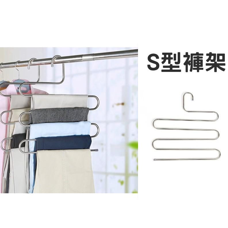 BANG 三代多層魔術伸縮防滑S型曬衣架 不鏽鋼衣架 衣架 褲架 領帶架 衣櫃收納 曬衣架【HF22】
