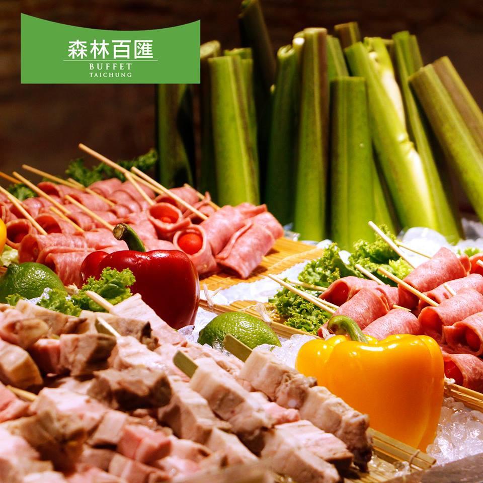 【高雄/台中】林皇宮-LV森林百匯平日午晚餐券【mydna】