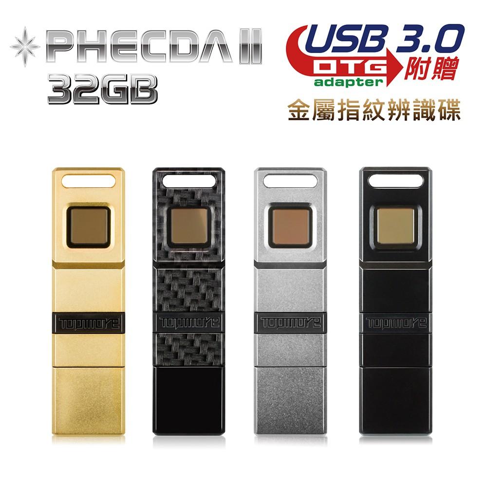 【達墨】TOPMORE Phecda II 指紋辨識碟 USB3.0 32GB
