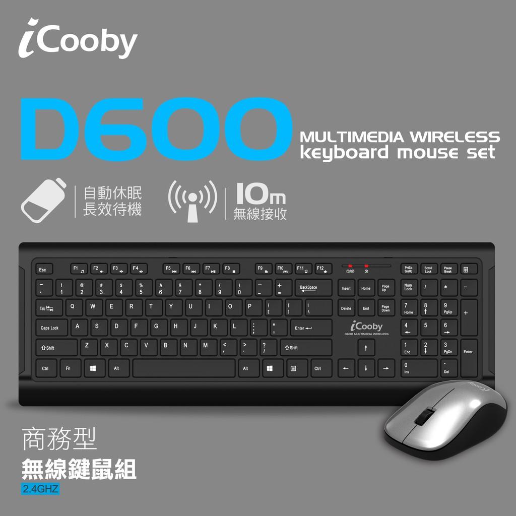 iCooby D600 商務型無線鍵鼠組 106鍵 中文鍵帽 矽膠薄膜 USB 黑色