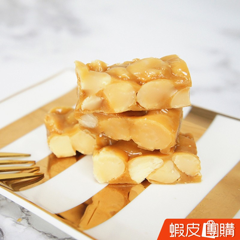 【午後小食光】太妃糖堅果組 (2種口味任選) 蝦皮團購