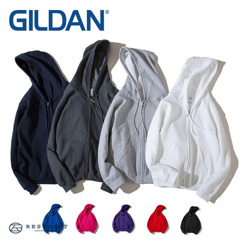 GILDAN 薄外套 素面外套 連帽外帽 棉外套 內刷毛 秋冬外套 情侶外套 男女可穿 9色