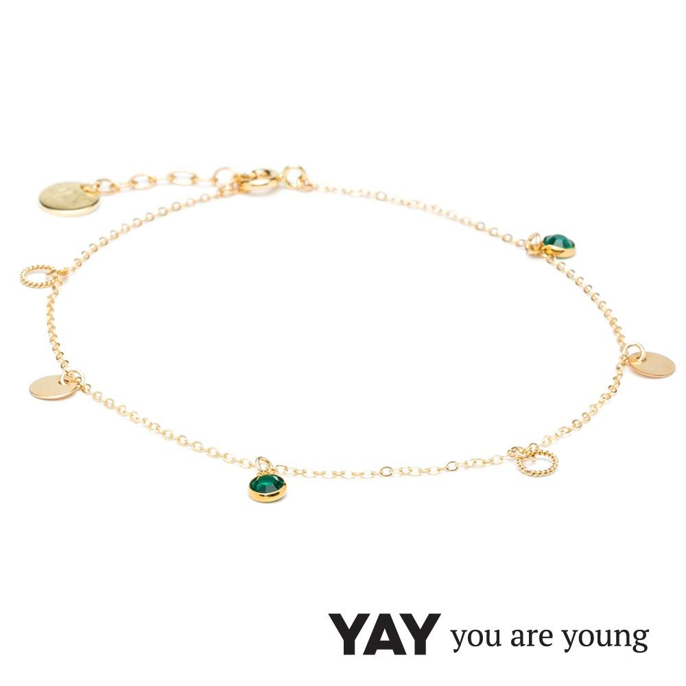 法國品牌 YAY You Are Young 台北ShopSmart直營店 Sultane 綠水晶腳鍊 金色