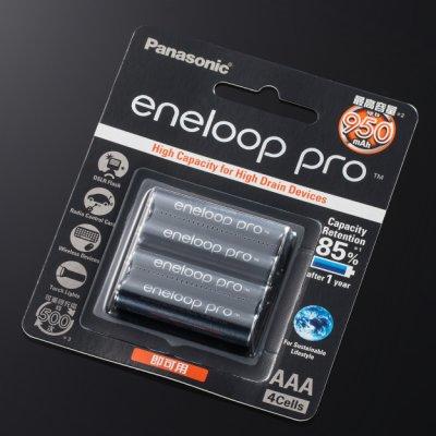 三重☆大人氣☆國際牌公司貨 Panasonic eneloop Pro 950mAh(min900) 低自放電四號充電池
