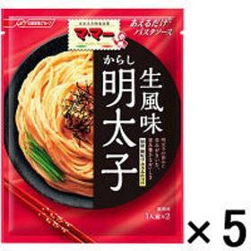 日清フーズ マ・マー あえるだけパスタソース からし明太子 生風味 〈1人前(24g)×2袋入り〉 ×5個