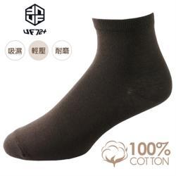 [UF72] elf日風精舒棉絲柔素色休閒女襪UF6051-咖啡 20-24 (五雙入)