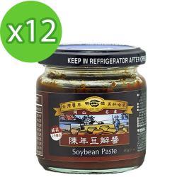 明德陳年豆瓣醬 165gx12罐/箱