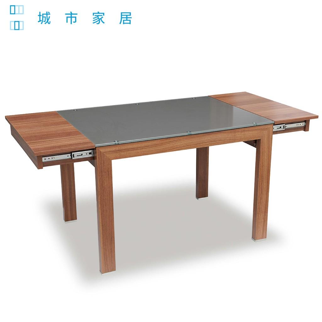 【城市家居-綠的傢俱集團】現代質感延伸餐桌-胡桃系列(強化玻璃)