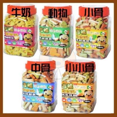 【幸福寶貝寵物Go】吉福 消臭餅乾-起司.綜合口味(1000g/桶) 產地義大利、添加維他命B群,狗零食,五選一