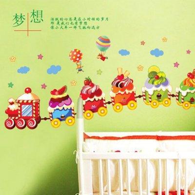 Loxin【YV2103】創意可移動壁貼 牆貼 背景貼 磁磚貼 兒童房佈置設計壁貼 霜淇淋車