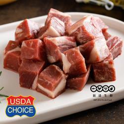 頂達生鮮 美國安格斯原塊骰子牛肉12包組(200g/包)