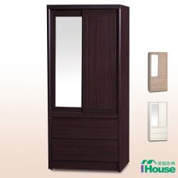 IHouse-鏡面推門衣櫥-3x6尺