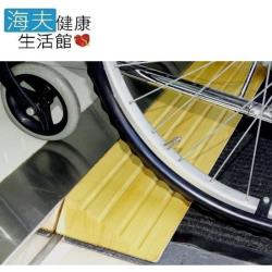海夫 日華 木製門檻斜坡板 楊木 原木製作 台灣製(高6cm、寬80cm)