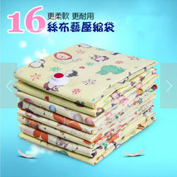 【香草花園】動物狂歡頂級加厚防爆超耐用真空壓縮袋(大) 50*70二入