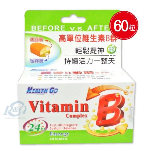生達 靚漾B雙層膜衣錠 高單位維生素B群 (全素可食) 60粒 專品藥局【2000125】