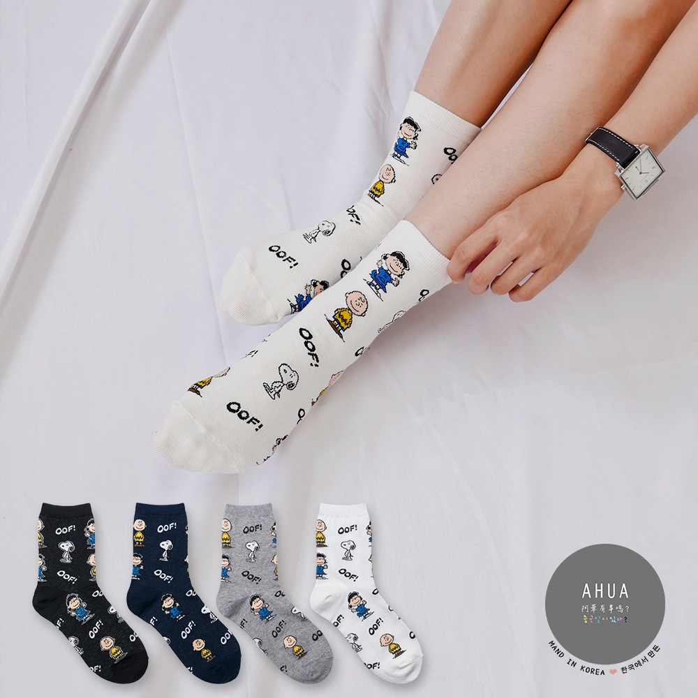 AHUA阿華有事嗎 韓國襪子 滿版史努比中筒襪 K0449 正韓熱賣款 韓妞必備長襪 百搭純棉襪 素色襪子