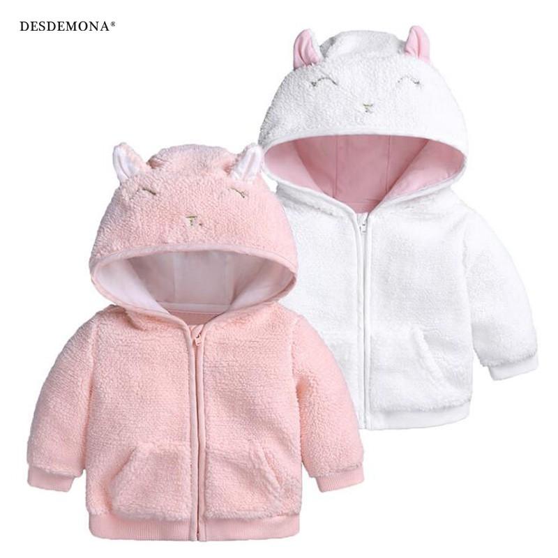 嬰幼童服裝 女寶寶男女童冬裝棉衣外套秋冬季棉襖0-1-2歲嬰幼兒加絨加厚 小男孩服裝 小女孩服裝 寶寶衣服