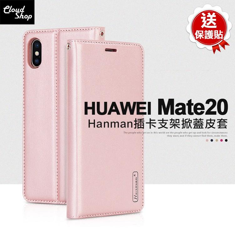 HUAWEI華為 Mate系列 韓曼皮革手機皮套 適用Mate 9 10 20 Pro 20X 手機殼 保護套 保護殼