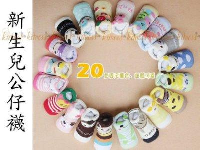 新生兒寶寶襪子公仔襪 立體耳朵造型 kimiss【WC035】