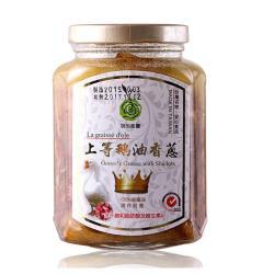 悅生活 黃金3A頂級鵝油香蔥+原味雙享二入組(油蔥 拌醬 Omega 3 伴手禮 豬牛油)
