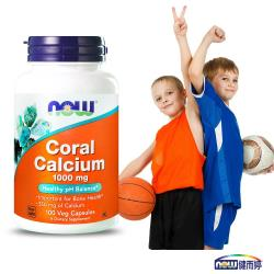 NOW健而婷 珊瑚鈣 1瓶100顆