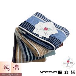MORINO摩力諾 彩條緹花方巾(1入)