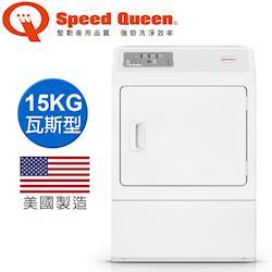 (美國原裝)Speed Queen 15KG智慧型高效能乾衣機-前控(瓦斯) LDGE5BGS