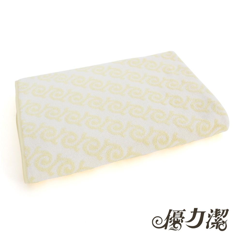 【優力潔】蝸牛圖騰新型針織專利浴巾(黃)《泡泡生活》