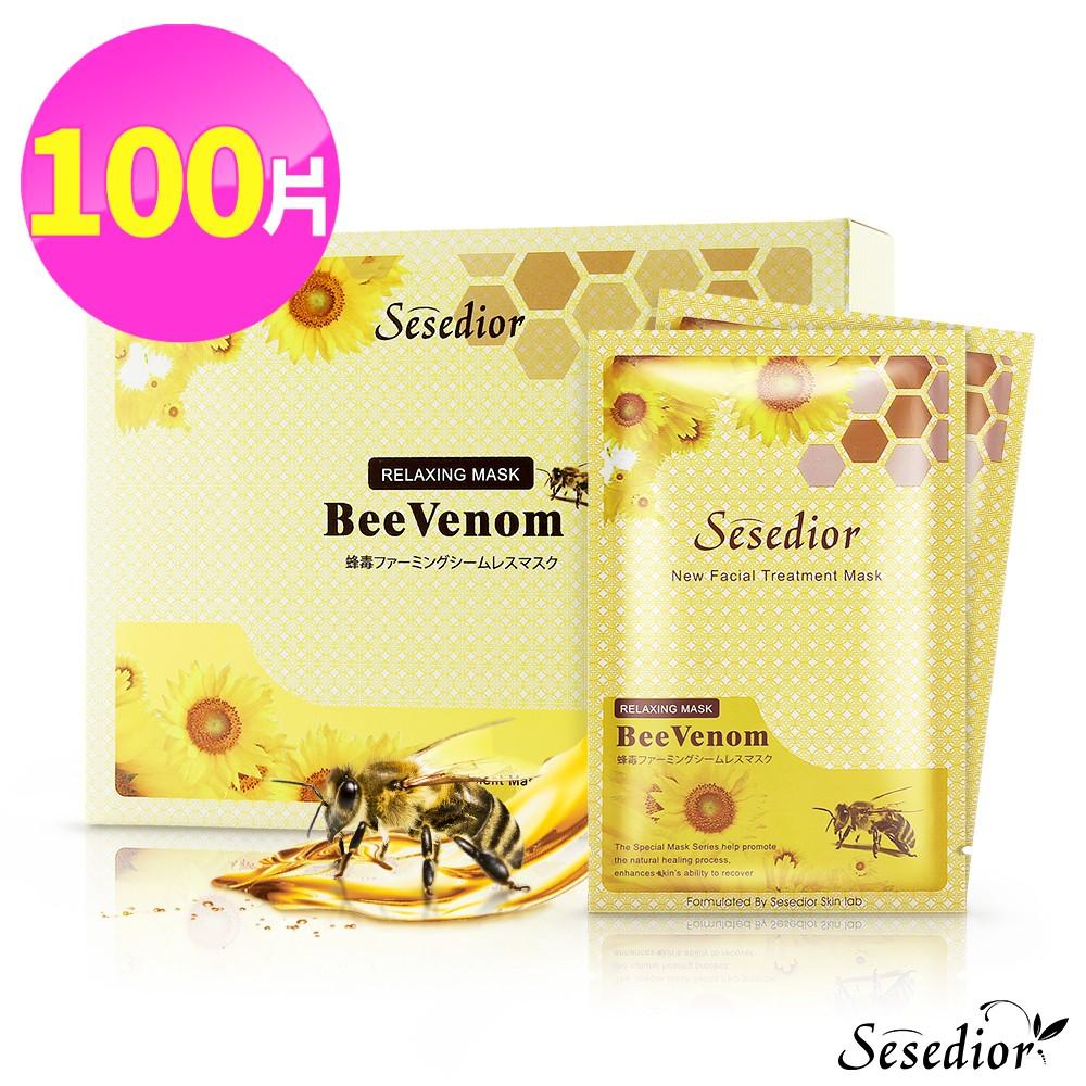 【Sesedior】蜂毒胜肽煥顏緊緻面膜(盒裝)/訂購180片以上無法超取 經典熱銷系列