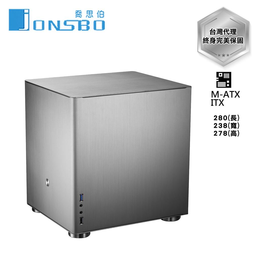【喬思伯官方旗艦店】JONSBO V4 MATX(3小) 全機鋁鎂合金機殼(銀色)