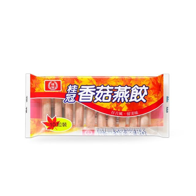 桂冠 香菇燕餃 (92g) 【桂冠官方旗艦店】