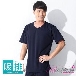 任-BeautyFocus  圓領格紋吸排短袖衫-深藍色(3875)