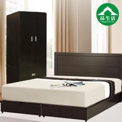 【品生活】經典優質二件式房間組2色可選(床底+衣櫥)-(單人加大3.5尺)