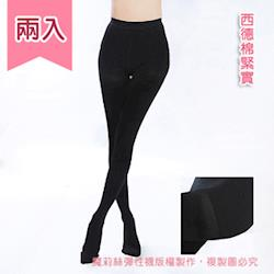 【魔莉絲】重壓420DEN西德棉機能褲襪一組兩雙(翹臀塑腹/壓力襪/顯瘦腿襪/醫療襪/防靜脈曲張襪)