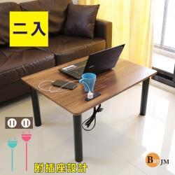 BuyJM 低甲醛防潑水附插座鐵腳電腦桌和室桌二入組
