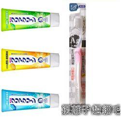 [Kao花王]成人牙膏-柑橘清香/原味薄荷/酷涼薄荷130gx6+韓國MASHIMARO二重銀離子牙刷(超細毛)x6